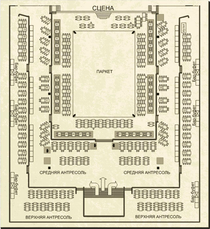 Кремлевский дворец официальный сайт схема зала фото 210